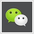 微信 for Mac 3.0.0 正式版上线官网