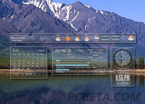 桌面 win7/这款win7下使用的小工具集成了五天天气预报、日历、时钟、机器...