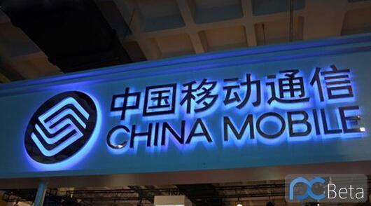中国移动再次调整国际漫游资费:30元流量包天
