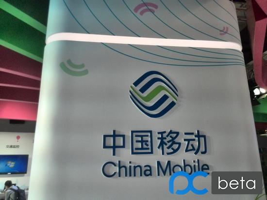中国移动宣布成立中移在线服务有限公司