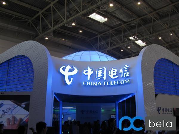 北京电信发布5款互联网产品 iFree卡免费通话不限时