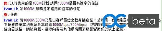 你所不知道的香港宽带服务