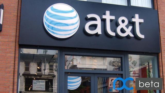 美最大规模无线频段拍卖结束 AT&T成最大赢家