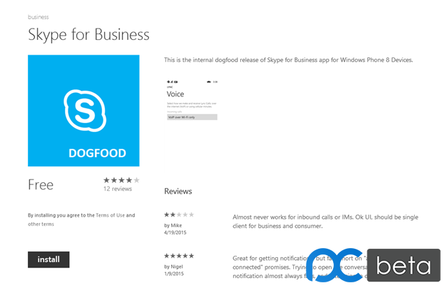 skype-for-business-wp-dogfood