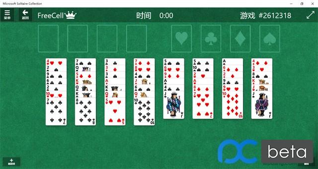 WPDang_game5