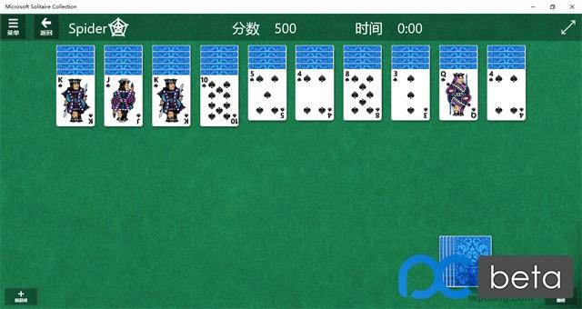 WPDang_game4