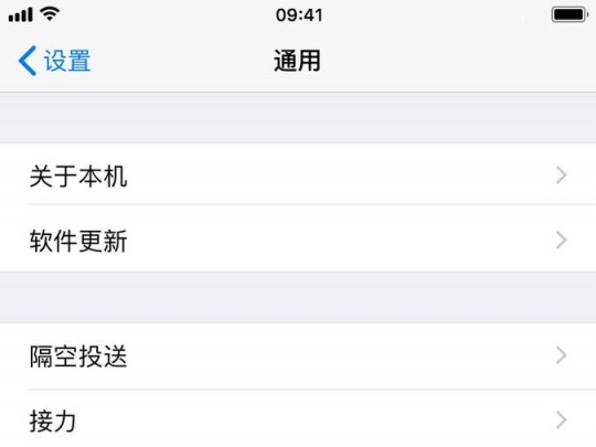 神翻译:iOS 11.2 Developer Beta