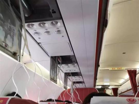 首都航空航班突发故障失重下降4000米:乘客哭着写遗书