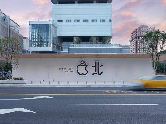 台湾第二家 Apple Store 即将开业 创意在此登台